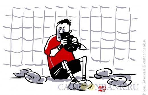 Карикатура: Вратарь, Иорш Алексей