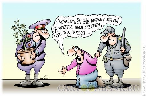 Карикатура: Ботаник, Кийко Игорь