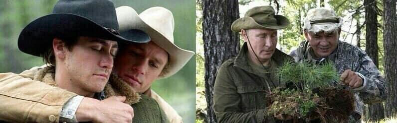 Мем: Горбатая гора 2, Andrews