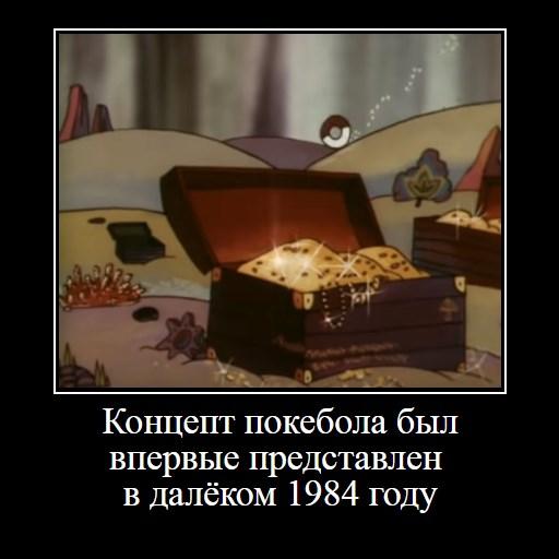 Мем: Интересный факт..., Polishyuk1984