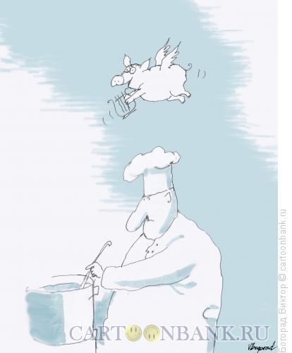 Карикатура: Кулинарная муза, Богорад Виктор