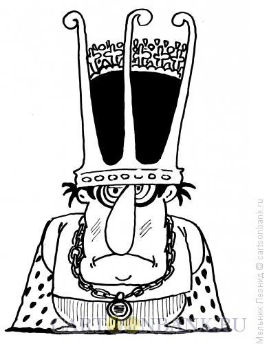 Карикатура: Угрюмый король, Мельник Леонид