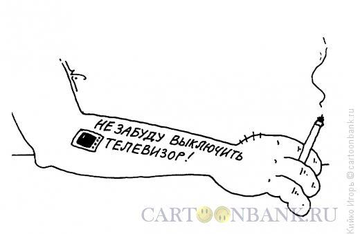 Карикатура: Наколка, Кийко Игорь