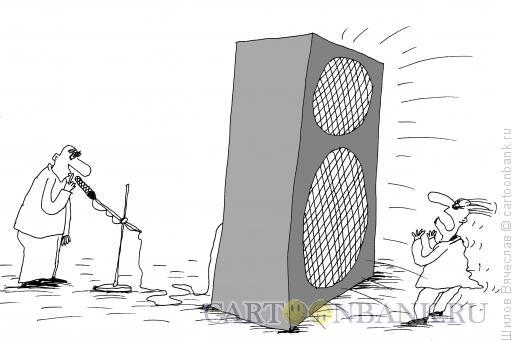 Карикатура: Шепот, Шилов Вячеслав