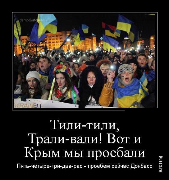 Мем: Тили-тили, трали-вали., Максим Камерер