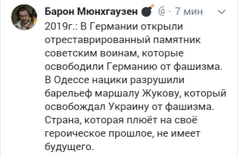 Мем, Кот Отморозкин
