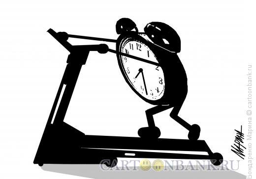 Карикатура: Будильник и тренажер, Бондаренко Марина