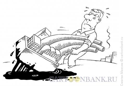 Карикатура: Спасение производства, Смагин Максим