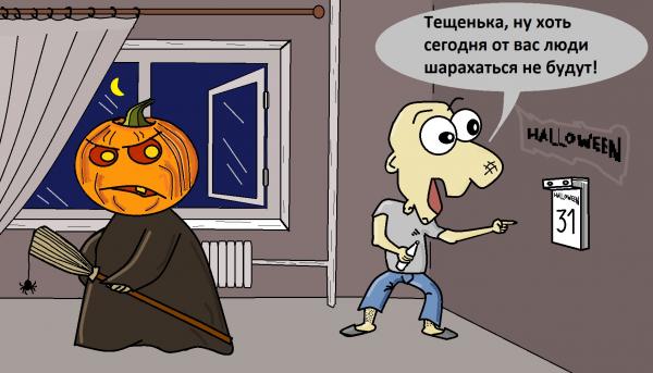 Карикатура: Тещенька