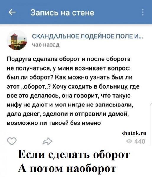 Вернер Анекдоты Из России