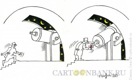 Карикатура: Астроном, Смаль Олег