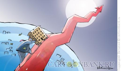 Карикатура: Недвижимость движется вверх, Подвицкий Виталий