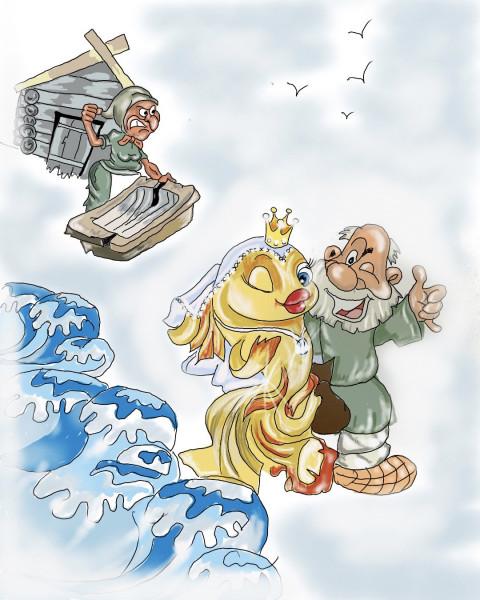 Карикатура: Рыбка золотая, AlexKorn4870