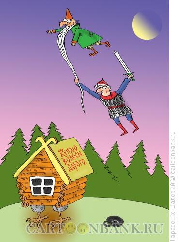 Карикатура: Скупка, Тарасенко Валерий