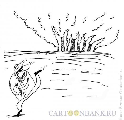 Карикатура: Спасение цветка от дыма, Шилов Вячеслав