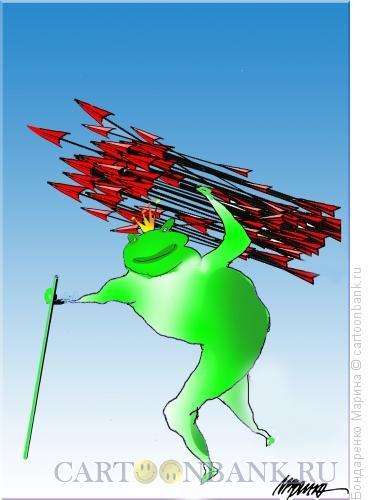 Карикатура: Лягушка, Стрелы- Дрова, Бондаренко Марина