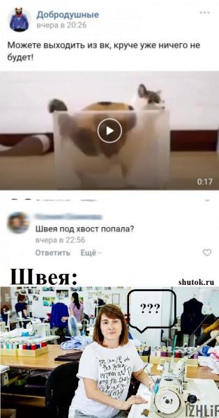 Мем, Джокер