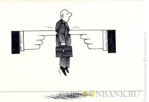 Карикатура: Персты указующие, Семеренко Владимир
