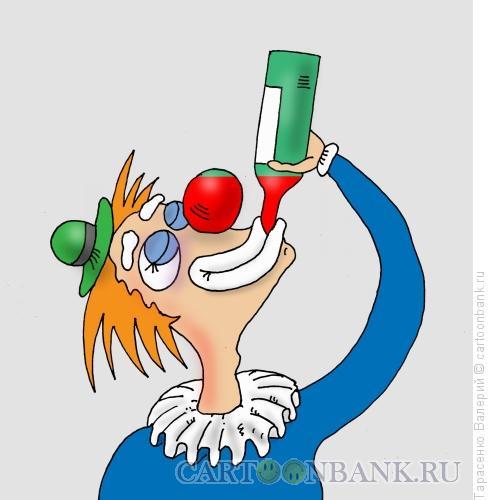Карикатура: Клоун-алкоголик, Тарасенко Валерий