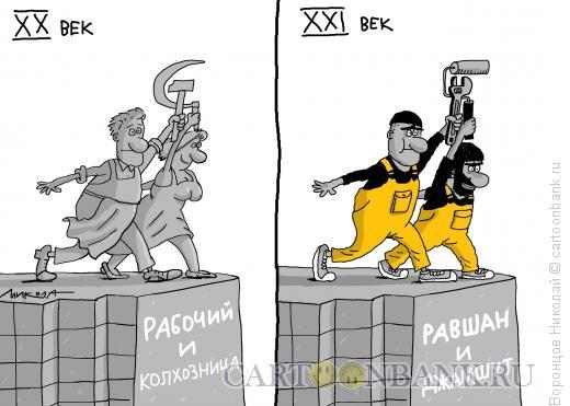 Карикатура: Рабочий и колхозница, Воронцов Николай