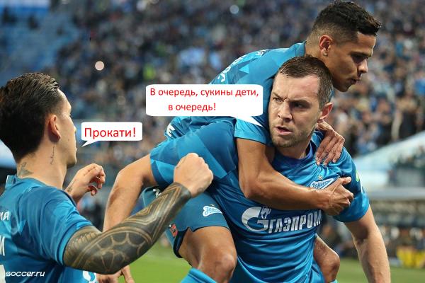Мем: Эх, прокачу!, Анатолий Стражникевич