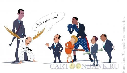 Карикатура: забили стрелку, Новосёлов Валерий