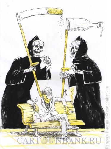 Карикатура: Две смерти, Капуста Николай