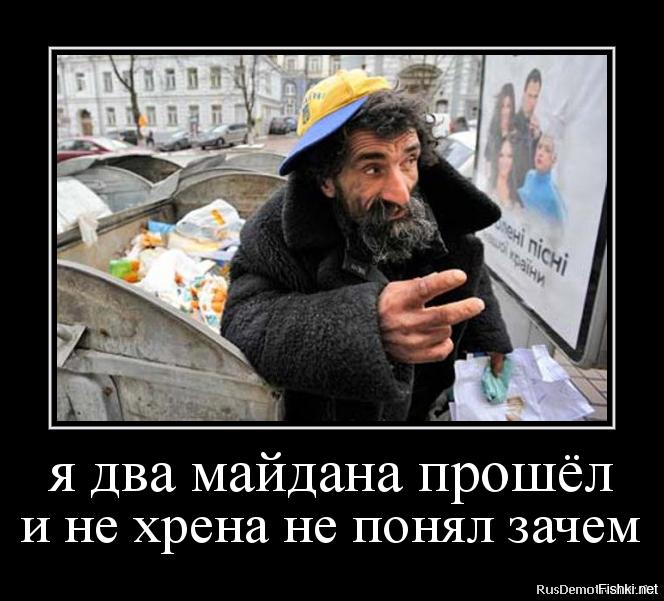 Мем: Как за що? А гидность?, Максим Камерер
