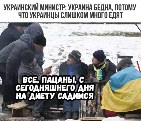 Мем: Кто-то слишком много ест., Максим Камерер