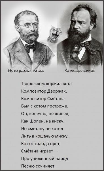 Мем, Сергей ОК