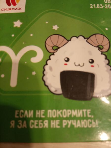 Мем, Вероника Орлова