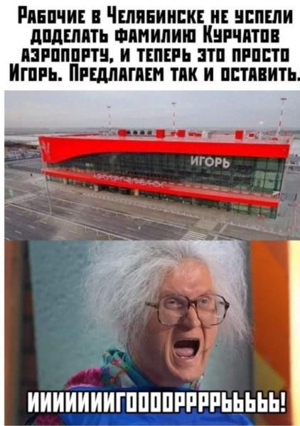 """Мем: Рубрика """"Открытия, прорывы и победы"""", Andrews"""
