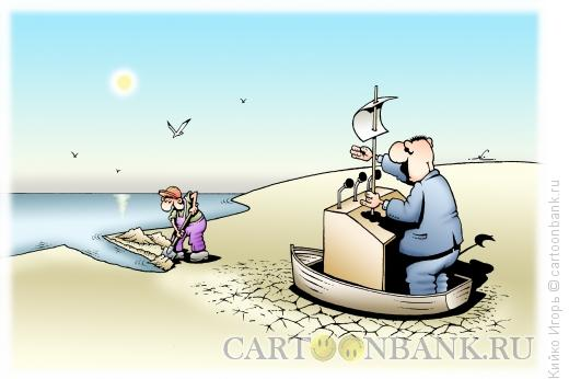 Карикатура: В большое плавание, Кийко Игорь
