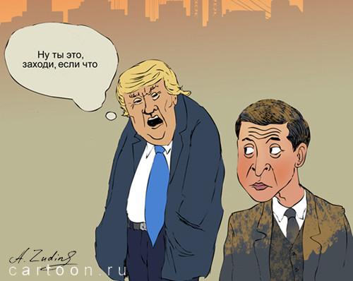 Карикатура: Жил-был Трамп, Александр Зудин