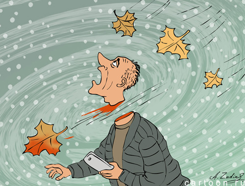 Карикатура: Поздняя осень, Александр Зудин