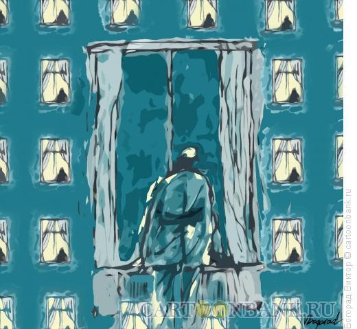 Карикатура: Жизнь в аквариуме, Богорад Виктор