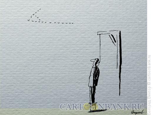 Карикатура: Клин птиц, Богорад Виктор