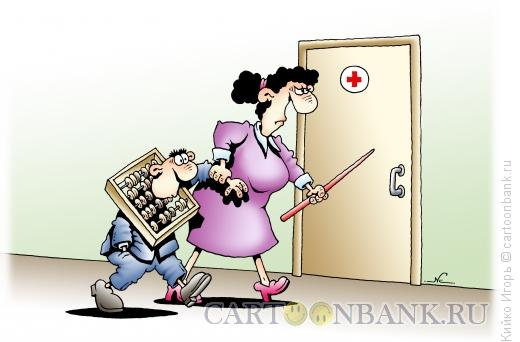 Карикатура: Жертва математики, Кийко Игорь