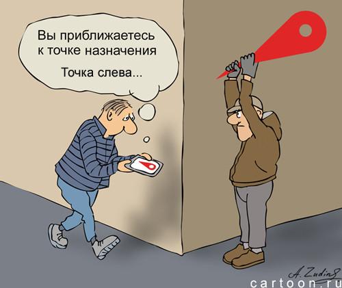 Карикатура: точка назначения, Александр Зудин