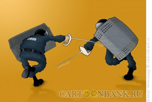 Карикатура: Высокие отношения, Шмидт Александр