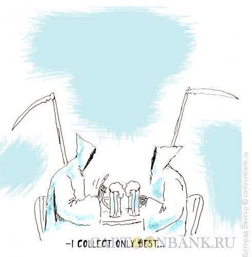 Карикатура: Поучение, Богорад Виктор
