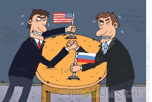 Карикатура: Борьба на руках, Белозёров Сергей