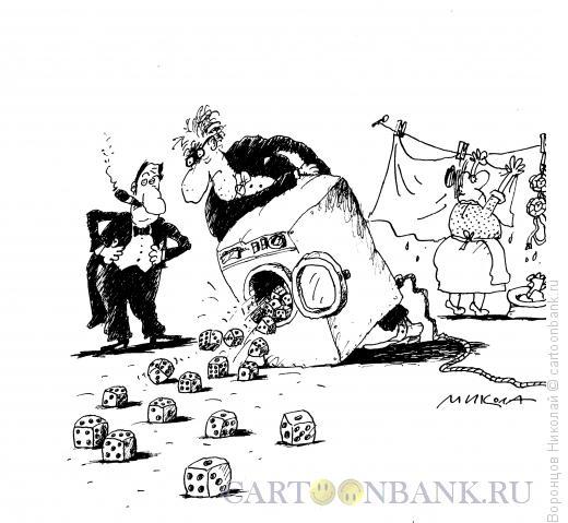 Карикатура: Игра в кости, Воронцов Николай