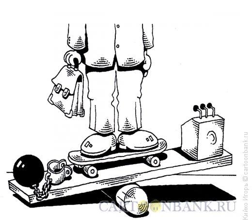 Карикатура: Или так или так, Кийко Игорь