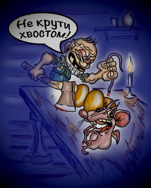 Карикатура: Курочка ряба, AlexKorn4870