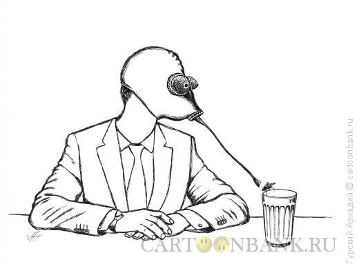 Карикатура: противогаз-хамелеон, Гурский Аркадий