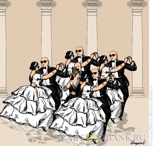 Карикатура: Танец с телохранителями, Богорад Виктор