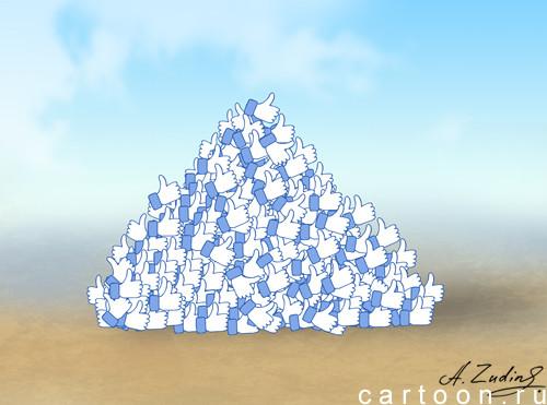 Карикатура: Апофеоз примирения, Александр Зудин