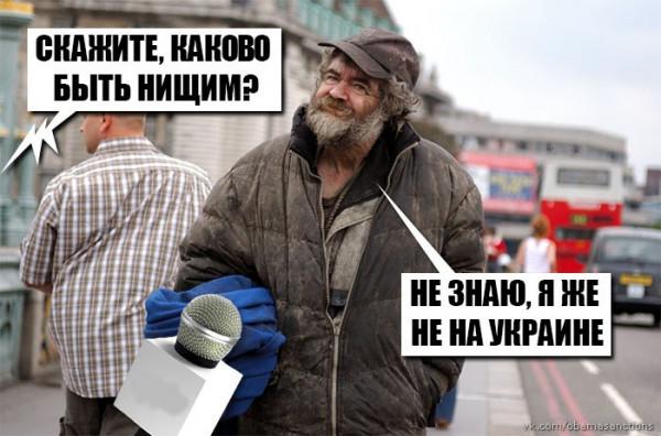 Мем: И верно, Максим Камерер