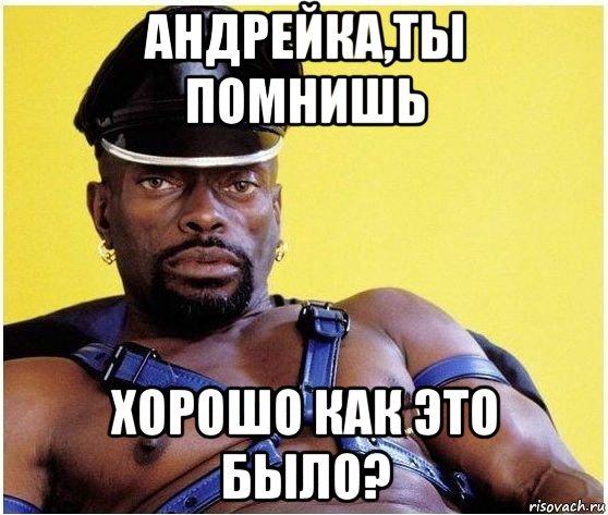 Мем: из Одессы - с любовью